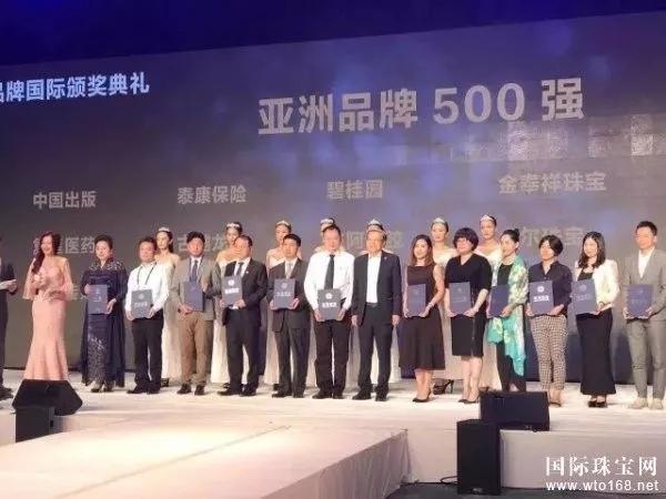 卓尔珠宝荣膺第12届亚洲品牌盛典多项大奖