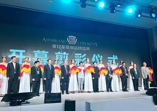 亚洲品牌再起航 ——第12届亚洲品牌盛典在香港隆重举行