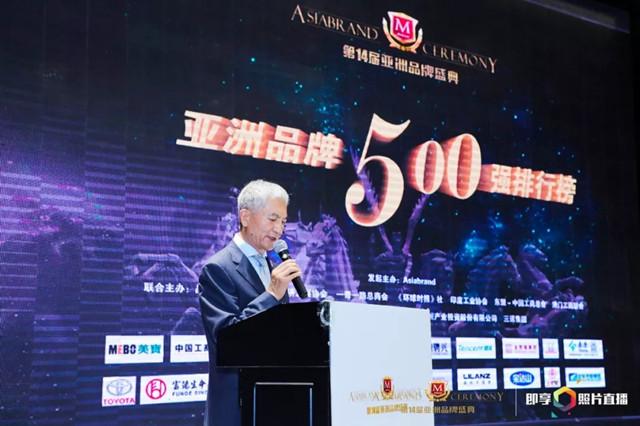 2020亚洲品牌500强,9月9日即将震撼发布